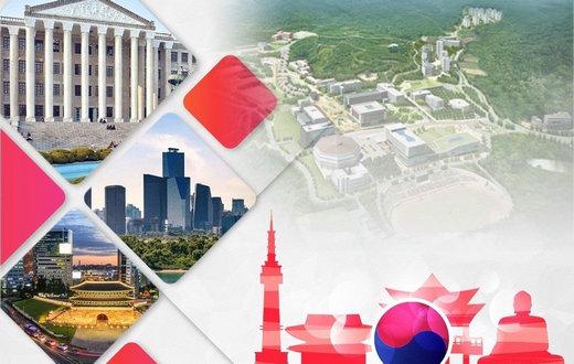 韩国留学就业前景