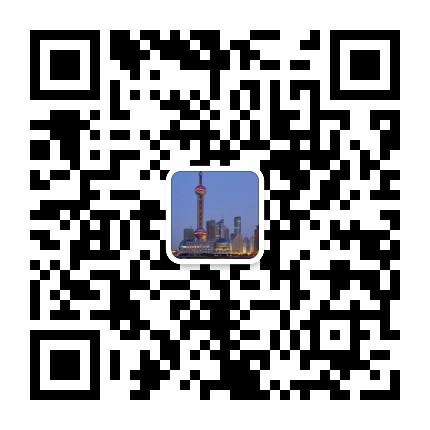 留学生落户上海