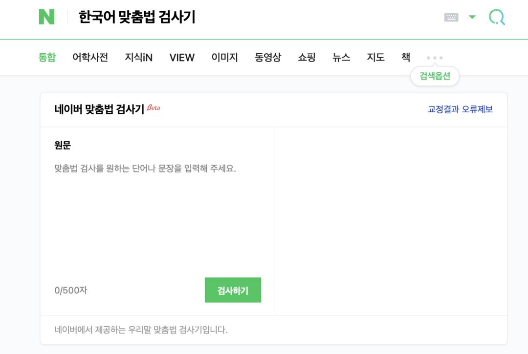 韩国留学naver